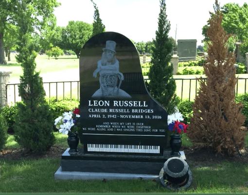 Memorial Park Cemetery Monument